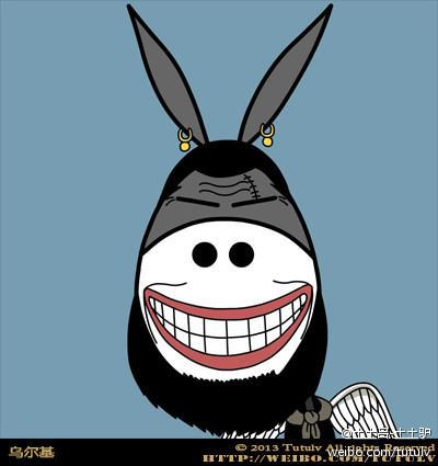 破戒僧海贼团船长————乌尔基; 海贼王版搞笑驴头像~~相当的v5 87