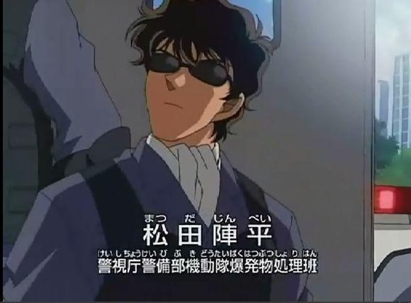 佐藤,高木和柯南与少年侦探团试图通过电传的文字