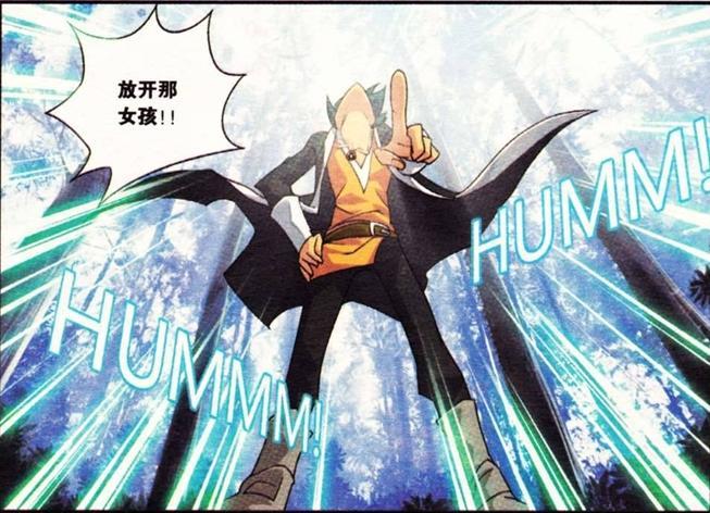 龙族3漫画,龙族3龙王,斗破苍穹漫画 - 神州资讯网
