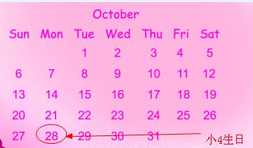 【小4】茉莉小狐·十月日历(原谅我很忙)图片