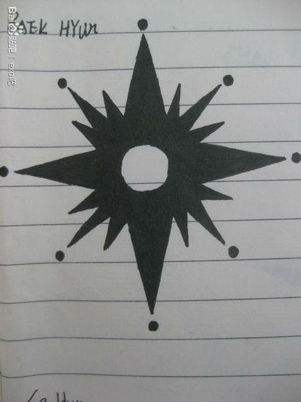 exo丨转手绘12只的标志