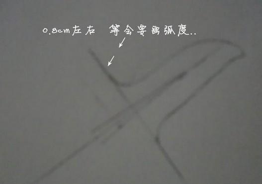 exo的标志图案手绘