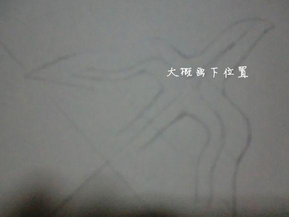 【唯爱宝宝】exo|手绘~12只logo教程