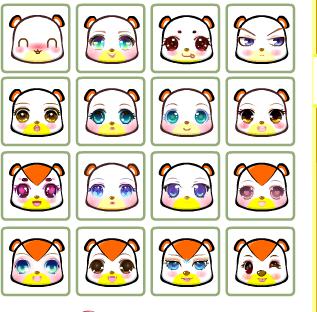 甩檄表情表情帝收粉萌姐姐妆馆长男孩包小金熊猫哀乐图片