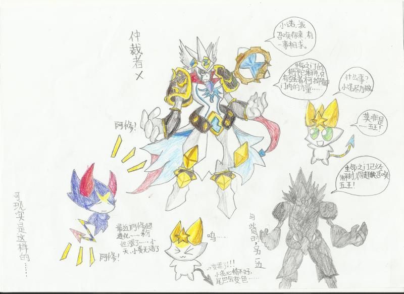 【传奇】手绘,圣骑战队漫画!