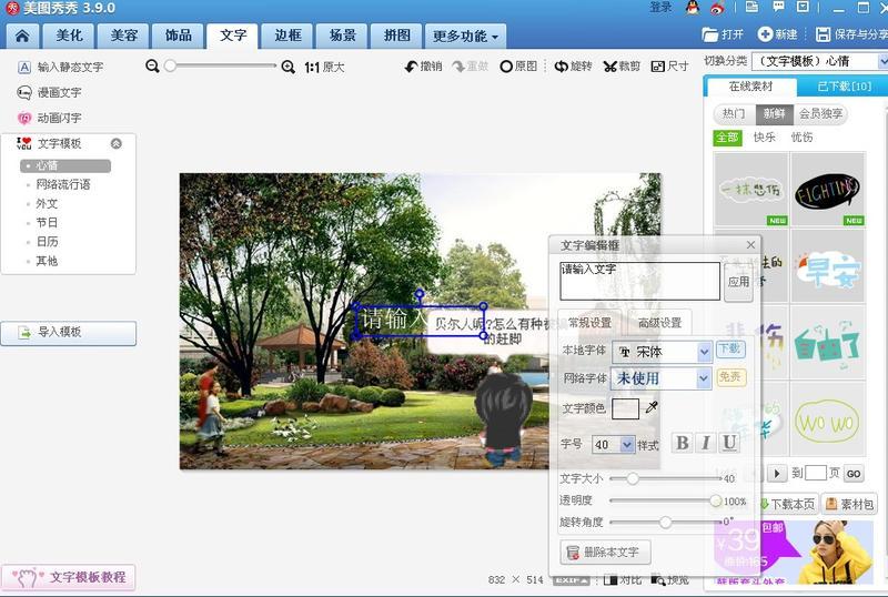 可以抠字的抠图软件_可以抠字的抠图软件
