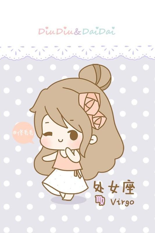 【summer,素颜】可爱十二星座萌图有爱抱走.