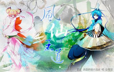 漫画/【king】飒漫画的人物大PK!你,更喜欢那个呢?...