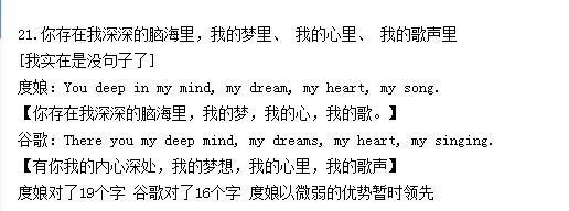 ]小清新句子翻译成英文再翻译成汉语