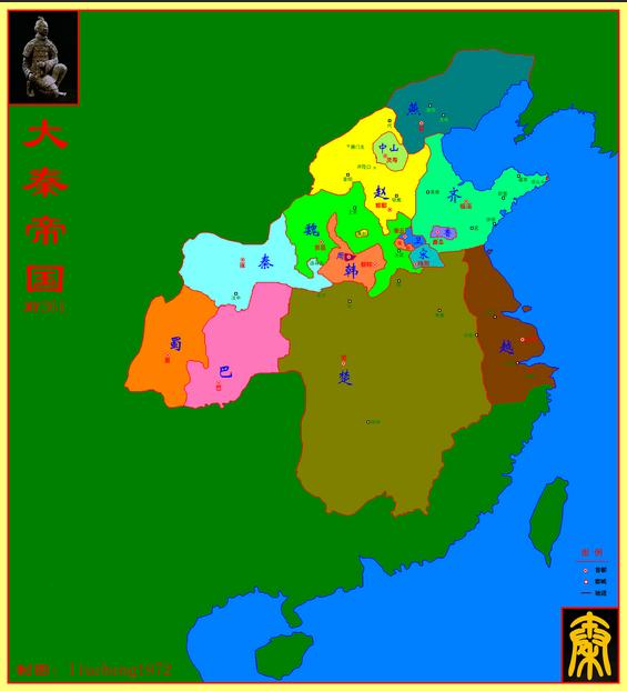【御萝】转大秦帝国从三家分智前夕到秦汉时期的地图