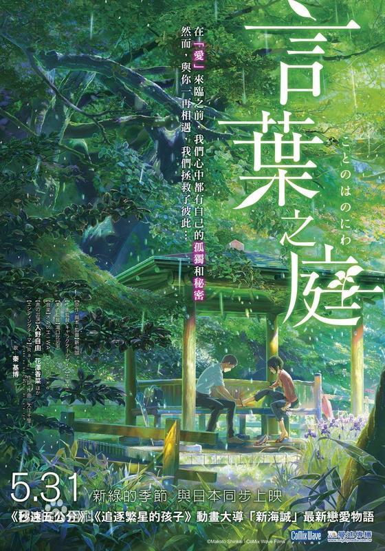 日式庭院亭子立面图手绘