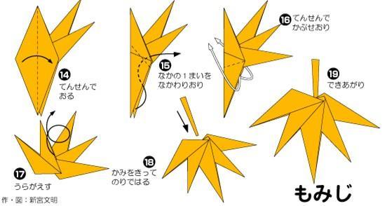 折纸大全图解_奥比岛圈