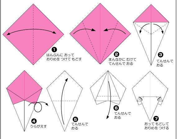折纸大全图解_百田奥比岛圈