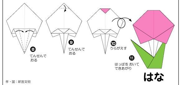 折纸大全图解