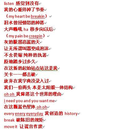 exokhistory歌词韩文版音译的哦