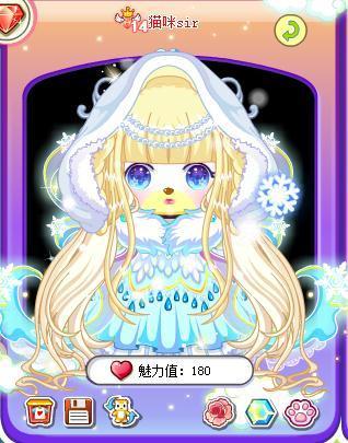 【特别活动】奥比周刊封面选拔魔幻公主装扮赛