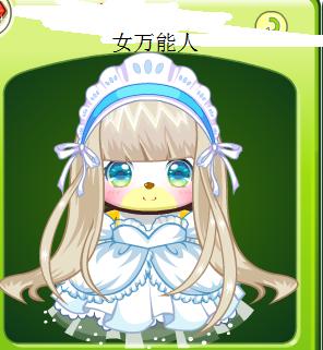 【奈奈】柠檬女孩酸甜爱图片