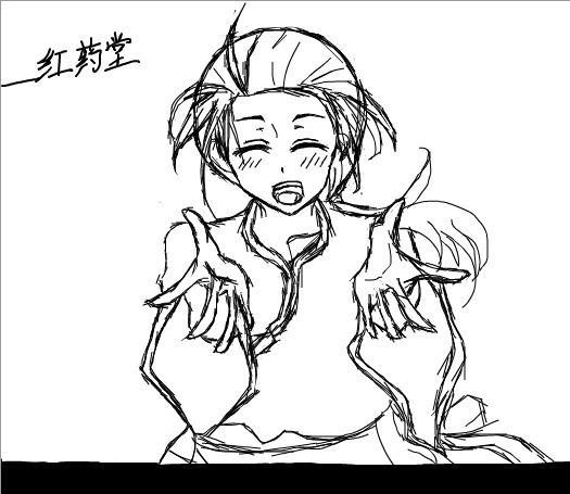 红药堂】鼠绘新年第二弹【黑塔利亚·王耀】
