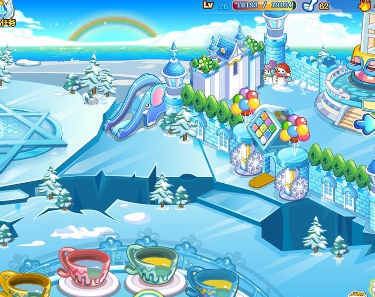 冰雪城堡游乐园