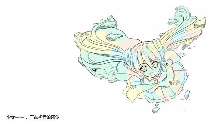 【凝儿】中国地图不是雄鸡而是美少女