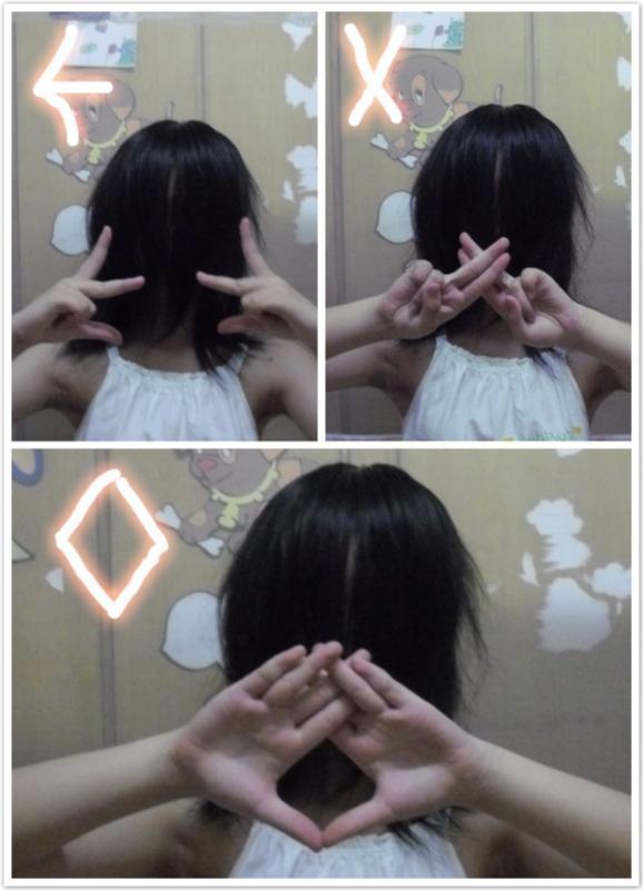 【曦】exo|exo手势图.你