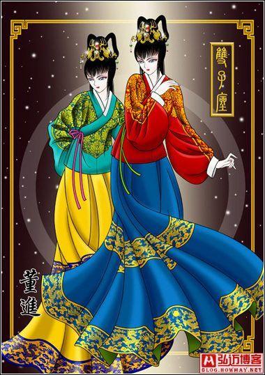 【琪琪】中国古装美女版手绘十二星座