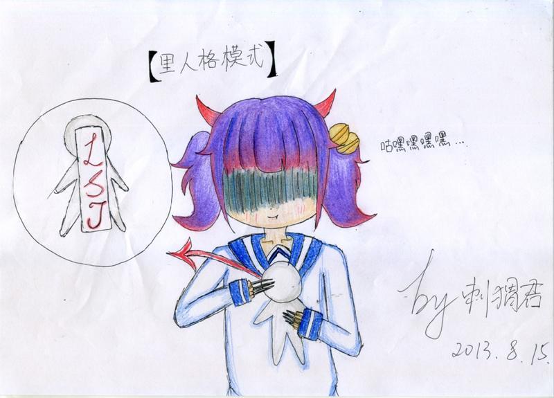 刘星雨艺术签名设计