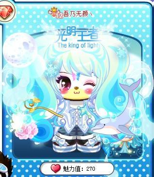 淡淡的蓝色,一个可爱的表情,还有一只可爱的小海豚,美腻了!