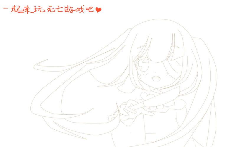可爱梅花简笔画