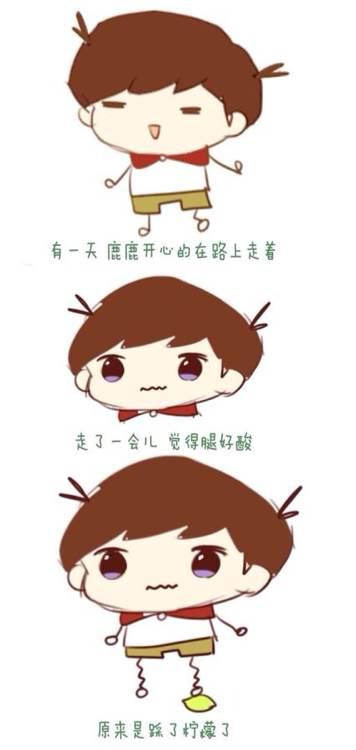 【茜子】exo|手绘土豆鹿苏到爆20p