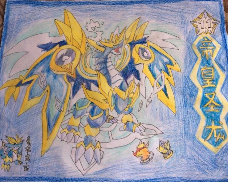 手绘亚比----帝皇圣龙,武神,战神图片