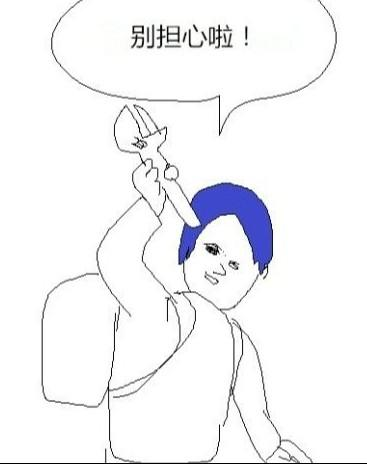 动漫 简笔画 卡通 漫画 手绘 头像 线稿 367_464 竖版 竖屏