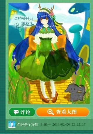 【goo仔】童话设计大赛 沧海遗珠大推选