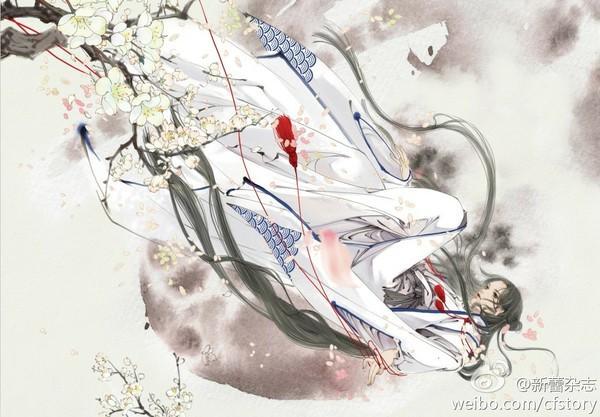 【丝丝·古风玄幻】九尾狐王
