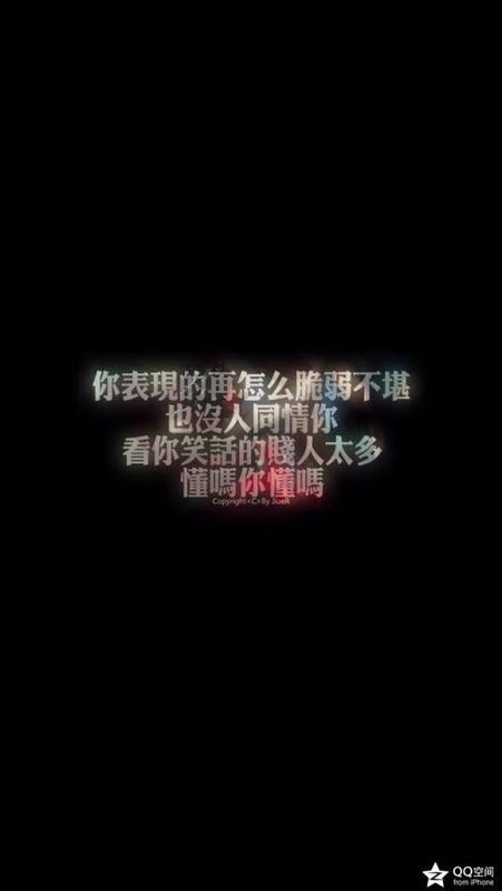 【校园言情】丑丫头变身美女校花