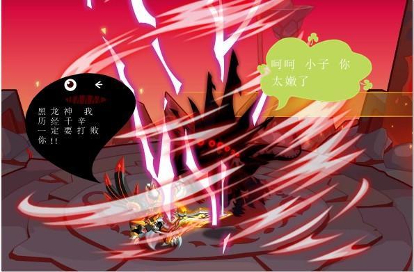 【龙斗士剧场】龙漫画斗士《消灭黑龙神》摄像机漫画图片
