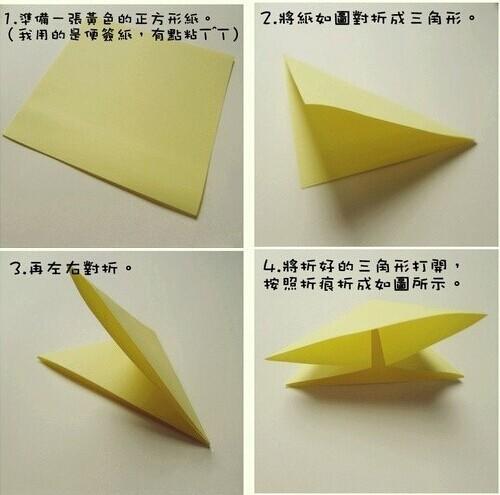 (材料:正方形卡纸或者便签纸,最好是黄色的哦,黑色和红色水笔)