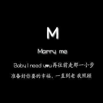 张杰marry me谱子