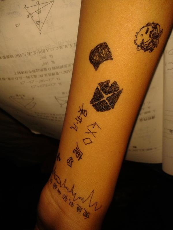 【转】 超美的纹身你爱吗,我教你画