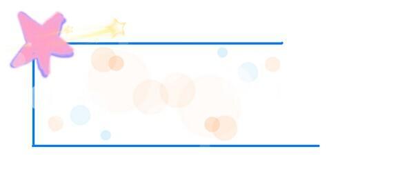 ppt 背景 背景图片 边框 模板 设计 相框 580_258