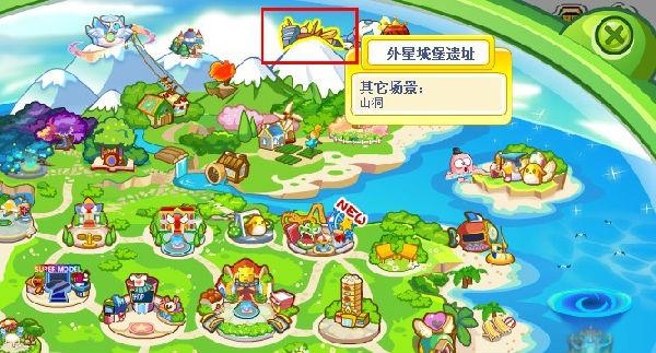 请问外星城堡在奥比岛的地图上的位置是哪里?